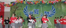 [Guiyang] The 4th School Art Festival Opened with Brilliant Performances