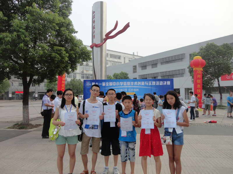 Chengdu School Achieved New Success in the 11th NOC Final Contest