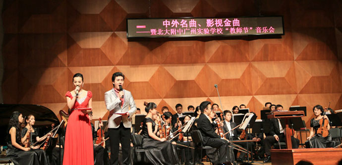 [Guangzhou] Colorful Teachers Music Party Signals a Brand New Semester